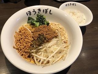 Houkibosi001