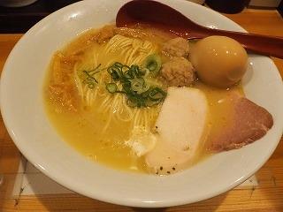 Hozuki002