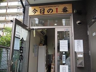 Ichiban002
