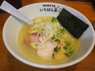 Ichibanhosi001