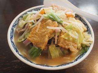 Ichiraku001