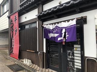 Ichiraku002