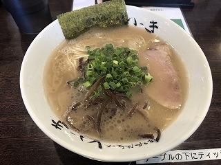 Ikki001