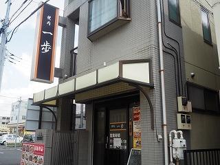 Ippo2104002