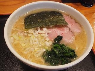 Ishikawatei002