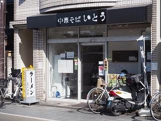 Itou002