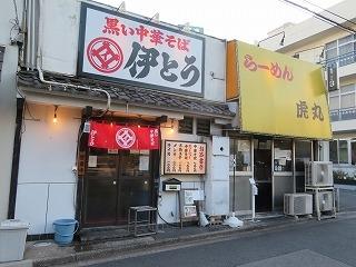 Itou2105001