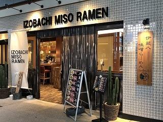 Izobachi001