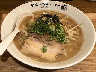 Izobachi002