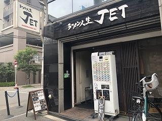 Jet002