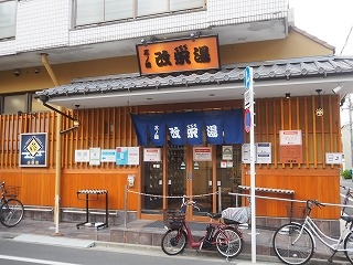 Kaieiyu002