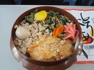Kamameshi_kawakami002
