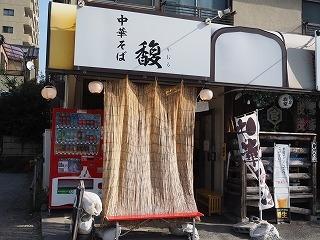 Kaoru003