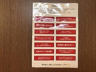 Kashimayu003