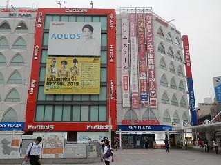 Kashiwa003