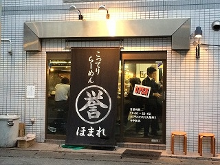 Kashiwa004