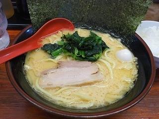 Kawagutiya001