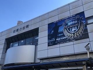 Kawasaki002_20210906091801