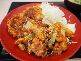 Keichan001