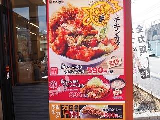 Keichan002