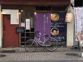Kichi002