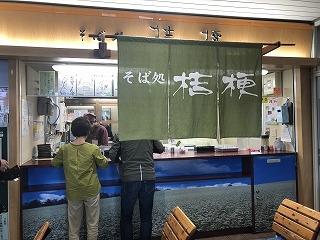 Kikyou002