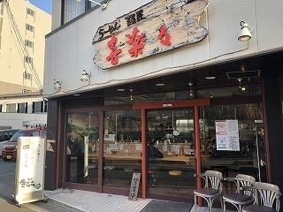 Kirara_nibo002