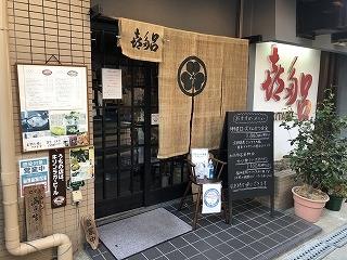 Kitaro001