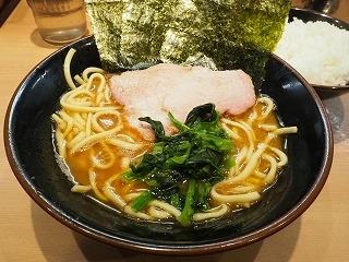 Kizunaya01