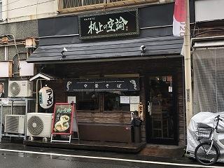 Kizyou002
