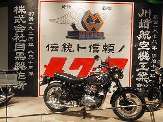 Kobe2106002
