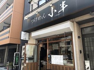 Konakara002
