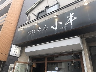 Konakara2106002