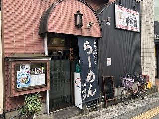 Kousyu001_20200111134301