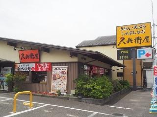 Kyube002
