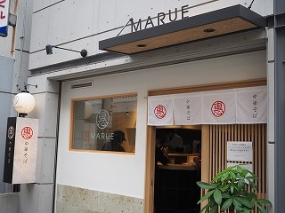 Marue002