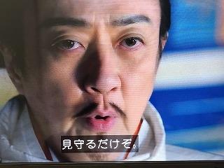 Mimamoru_20210315090701