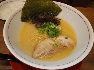Mizusawa001