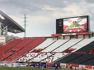 Nagoya2105003