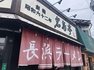 Najima001