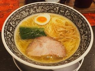 Nakamuraya001
