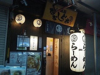 Nanashigure001