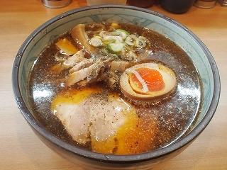 Negijirou001