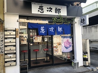 Negijirou003