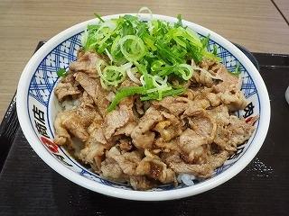 Nikumaru01