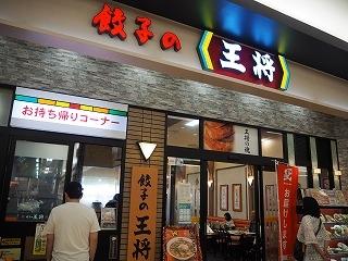 Nikutama001