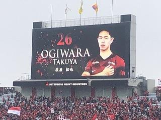 Ogiwara