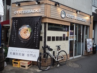 Oyster002