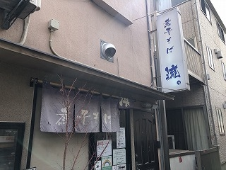 Ryu2103001