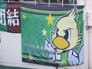 Sagamihara001